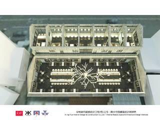 句點公益商店 - 京悅設計 根據 京悅室內裝修設計工程(有)公司|真水空間建築設計居研所 工業風