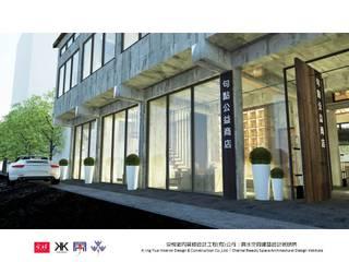 句點公益商店 :  購物中心 by 京悅室內裝修設計工程(有)公司|真水空間建築設計居研所