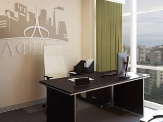 Escritórios modernos por Дизайн Студия 33 Moderno