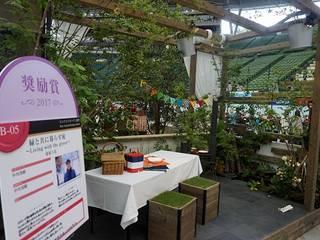 コンテスト写真2: 庭屋六花が手掛けた庭です。