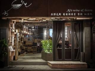 神韻 游離 紅酒香:  餐廳 by DS&BA Design Inc 伊國設計