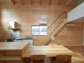 modern Dining room by (有)菰田建築設計事務所