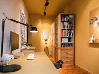 Oficinas de estilo  por THE INNER HOUSE,