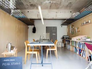 Eclectic style offices & stores by ピークスタジオ一級建築士事務所 Eclectic