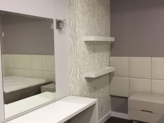 Interiores CC:   por Miño & Schwanke Arquitetura