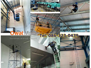 de estilo  de Owat Pro And Quick Co.,Ltd.