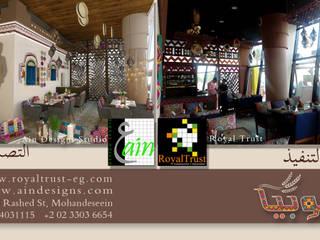 مطعم نوبيا بأكتوبر:   تنفيذ Ain Designs Studio
