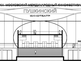 by Проектная группа «Портал»