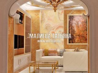 Гостиная:  в . Автор – Частный Дизайнер интерьеров Малиева Татьяна