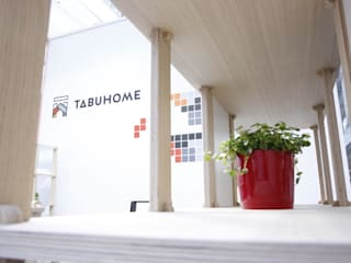 TABUHOME Office spaces & stores Wood Multicolored