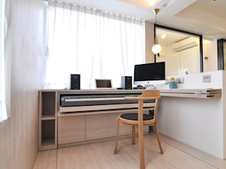 Home Office Minimalist study/office by homify Minimalist