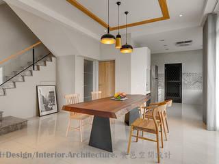 Moderne Esszimmer von Hi+Design/Interior.Architecture. 寰邑空間設計 Modern