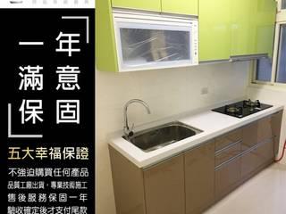 Oleh 欣品系統櫃廚具 Modern