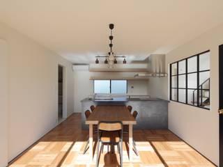 *studio LOOP 建築設計事務所 Comedores de estilo moderno