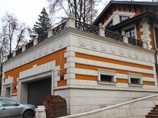 Реставратор 別荘