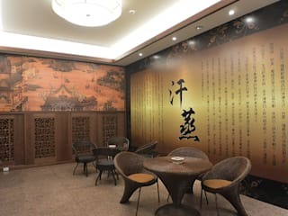 萩野空間設計 Офісні приміщення та магазини