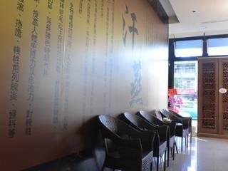 萩野空間設計 Espaços comerciais asiáticos