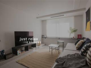 just relax_서래마을 빌라 인테리어: (주)바오미다의  거실