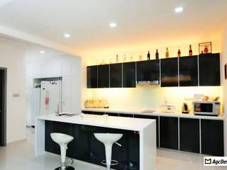Modern Kitchen by AgcDesign Modern