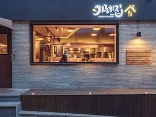 전농동 근생+다가구주택 모던스타일 주택 by GongGam Urban Architecture & Construction 모던