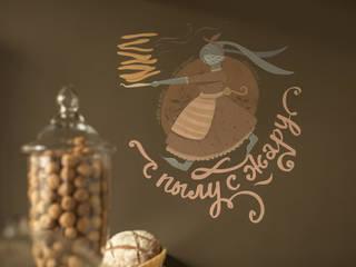 Детское кафе «Заяц и Шляпа»: Бары и клубы в . Автор – Allover Graphics,