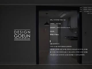 부천 모던하우스 디자인고은 모던스타일 복도, 현관 & 계단 MDF 파랑