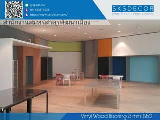 บริษัท สมุทรสาครพัฒนาเมือง จำกัด โดย SKSDECOR