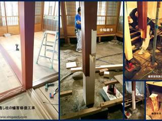 既存柱の修復工事 の 株式会社滋賀コンストラクション