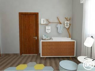 Attitude غرف الرضع