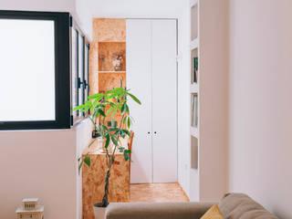 Reforma integral de vivienda en Elche Estudios y despachos de estilo moderno de Oslätt Moderno