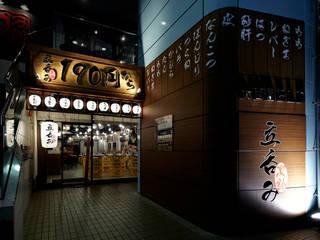 谷山武デザイン事務所 Gastronomy