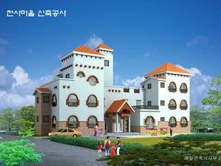 대전 유성구 천사마을어린이집: (주)건축&건축사사무소예일의  빌라
