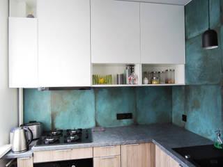 Cocinas modernas: Ideas, imágenes y decoración de Projektowanie Wnętrz Agnieszka Noworzyń Moderno