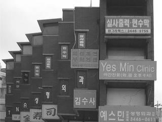 논현동 리모델링: (주)건축사사무소 예인그룹의  계단