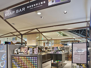 台南市新光三越新天地/Soap Bar 專櫃 根據 臣月空間工程 工業風