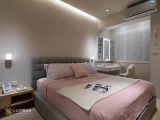 上云空間設計 Dormitorios de estilo moderno