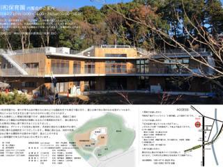 見学会「川和保育園」のお知らせ オリジナルな学校 の 株式会社sum design オリジナル