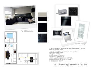 Planche du projet cuisine 1/2:  de style  par Coralie Balléry Décoration