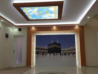 orhangazi müftülük binası İNCİSAN YAPI | DEKORASYON