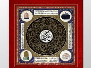 Atl Dekor – Allah,Muhammed,Ali:  tarz
