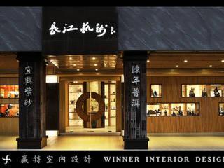 Projekty,  Powierzchnie handlowe zaprojektowane przez 贏特室內裝修工程有限公司  Winner Interior Design