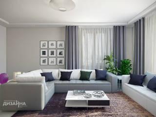 Ruang Keluarga oleh Технологии дизайна, Modern