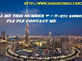 Car Dealerships by sohanconsultancy