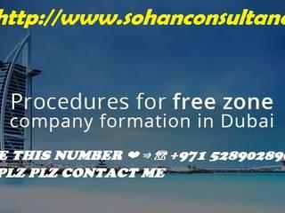 PRO Services Ajman UAE, (+971-528902890) start business Ajman UAE:  Commercial Spaces by sohanconsultancy