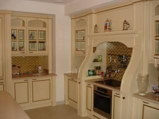 Золотые ключи 2 Кухни в эклектичном стиле от Смарт проект Эклектичный