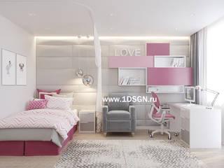 homify Teen bedroom