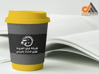 von نقل عفش شمال الرياض 0547476066