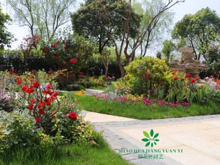 Taman Gaya Asia Oleh M Garden Asia