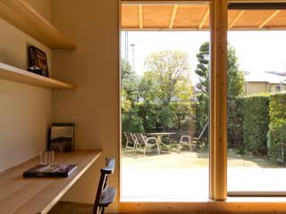 芦屋の家: エイチ・アンド一級建築士事務所 H& Architects & Associatesが手掛けた書斎です。
