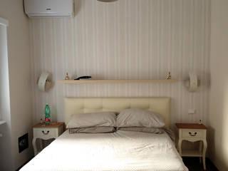 Shabby Metropolitano BAGUA Camera da letto moderna Bianco